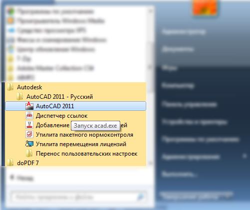 Импорт объектов из 3ds MAX в ArchiCAD  NiceDom